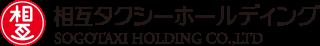 相互タクシーホールディング株式会社